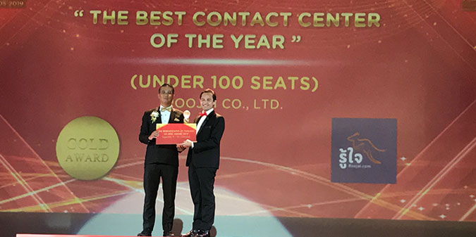The Best Contact Center Award 2019 - 03