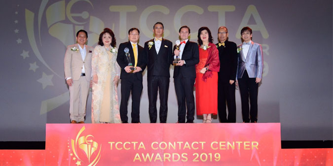 The Best Contact Center Award 2019 - 04