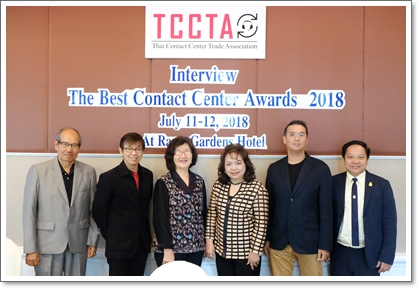 Interview TCCTA 2018 15s