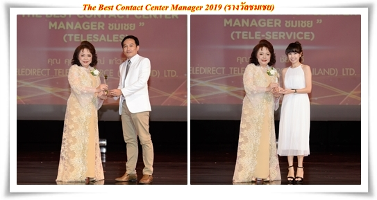 08 Awards manager 3