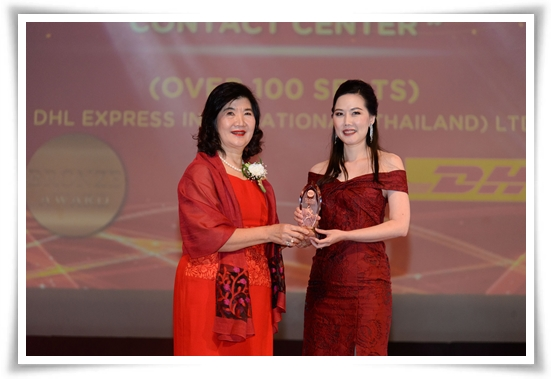 47 Awards facility DHL over