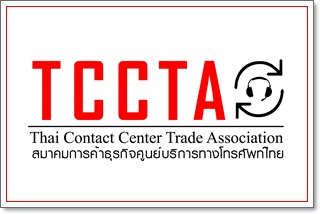 TCCTA interview 12s
