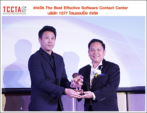 04 The Best Effective Software 1577